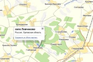 Деревня Ловчиково Глазуновского района на карте