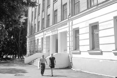 Глазуновский техникум