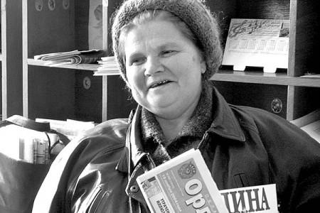 Раиса Григорьевна Трошина