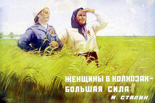 Международный день сельских женщин открытка