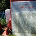 Плита в центре мемориала, у подножия памятника