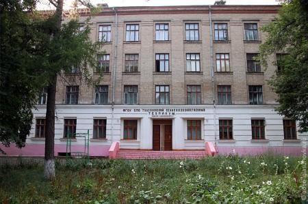 Глазуновский сельскохозяйственный техникум.