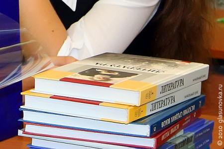 На прошлой неделе в Глазуновской средней школе прошел межрайонный семинар.