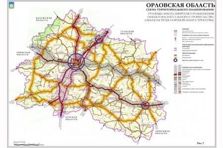 Рабочие материалы схемы территориального планирования Орловской области.