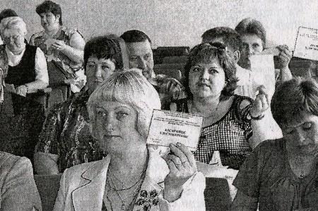 Отчетно-выборная конференция Глазуновского местного отделения Всероссийской политической партии «Единая Россия».