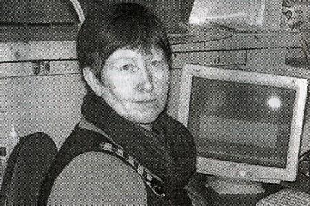 Любовь Викторовна Стахнова.