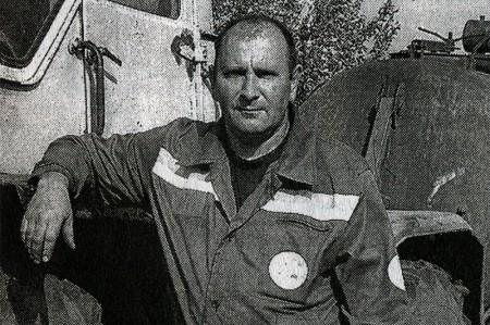 Виктор Александрович Кулачихин.