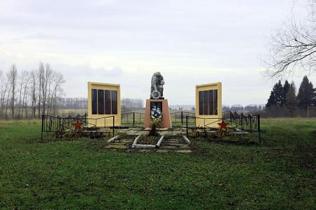 Захоронение в Панской, ноябрь 2013 года.