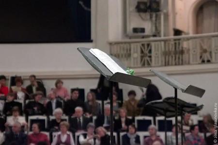 Дирижёрский пульт в консерватории Чайковского.