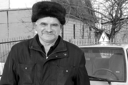 Виктор Иванович Лякин
