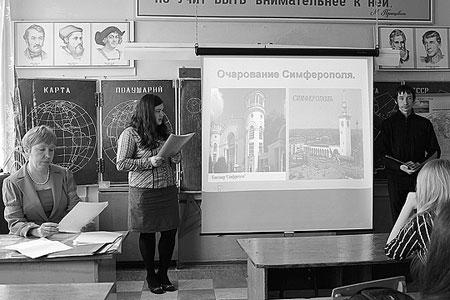 В течение недели, с 7 по 14 апреля, в седьмых — одиннадцатых классах Глазуновской средней школы проходили открытые уроки и мероприятия под названием «Мы — вместе!».