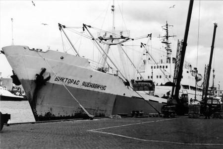 В 1968 году в Клайпедском порту появился транспорт ЛТ-0226 типа Дон, названный «Викторас Яценявичус».