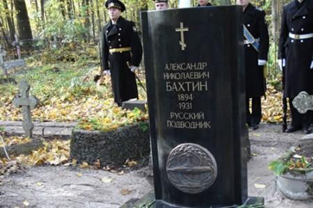 Могила Александра Бахтина. Фото artmemo.ru.