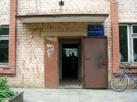 Вход в Глазуновскую больницу