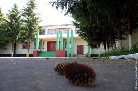 Гремячевская школа. Лето 2010 года.