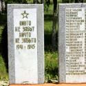 Воинское захоронение в Гремячево. Плиты с фамилиями захороненных солдат. Левая часть.