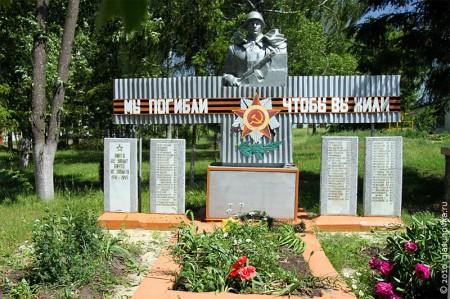 Общий вид воинского захоронения в деревне Гремячево Глазуновского района Орловской области.