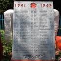 Мемориальная плита братского воинского захоронения в Тагино Глазуновского района, левая часть