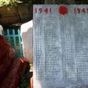 Мемориальная плита братского воинского захоронения в Тагино Глазуновского района, правая часть