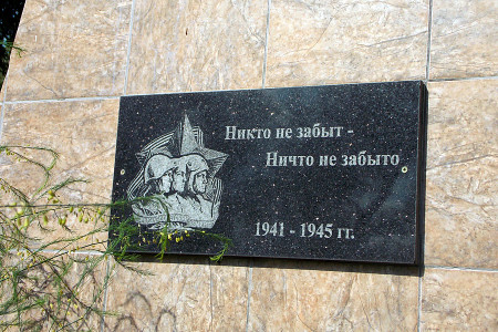 Общий вид воинского захоронения в селе Тагино Глазуновского района Орловской области.