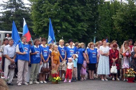 25 июля 2009 года многие жители не только райцентра, но и сел района собрались в 10 часов утра, чтобы почтить память тех, кто в далеком 1943 году отстоял свободу и независимость своей Родины