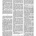 Журнал Крестьянка, №10-1984 г., стр. 10