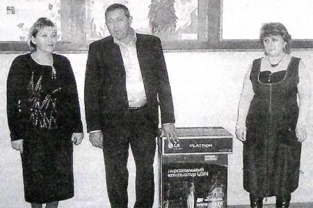 ЗАО «Неручь» преподнесло Краснослободской средней школе новый современный компьютер.