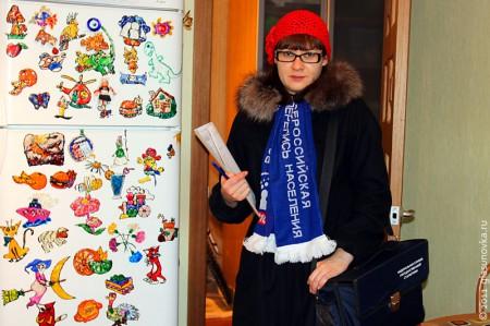 Всероссийская перепись населения 2010 года: переписчица.