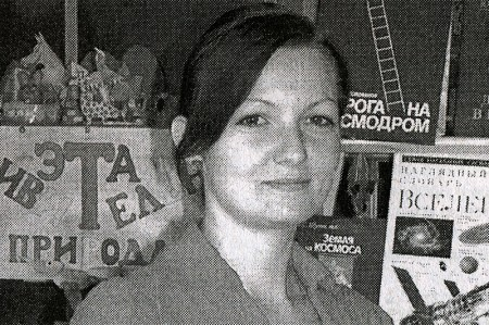 Наталья Владимировна Романчикова