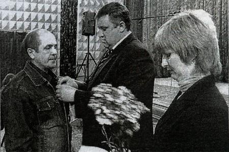 Ликвидаторам района вручены памятные знаки «Союза «Чернобыль России».