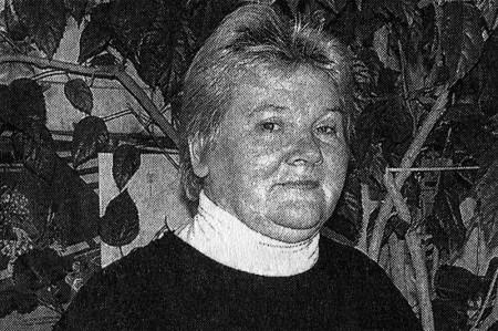 Надежда Михайловна Мусиенко.