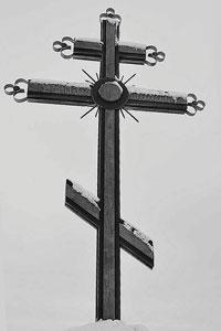 Поклонный крест у Ольховатско-Тепловской высоты.