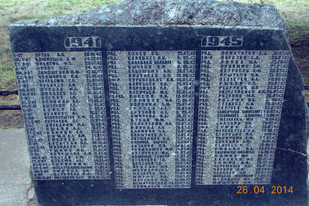 Воинское захоронение в деревне Новополево Глазуновского района, фотографии мемориальной плиты с фамилиями захороненных.