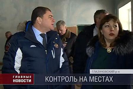 Губернатор Вадим Потомский в Глазуновском районе.