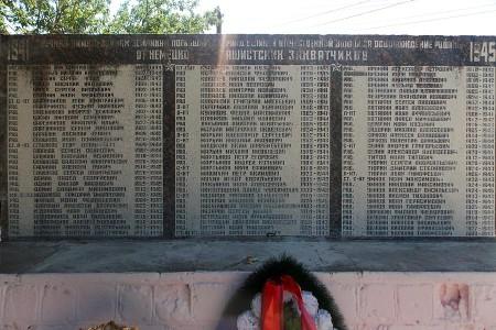 Мемориальные плиты с именами воинов-односельчан в Куначе.