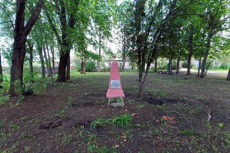 Могила советского лётчика Владимира Максимовича Никитина в Культурной Посадке.