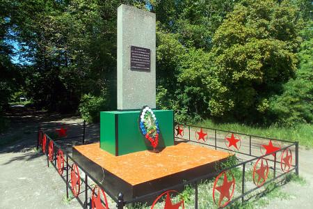 Памятный знак на 452 км Московской ж/д.