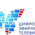 Весь Чемпионат Мира 2018 — в каждом доме Орловской области!